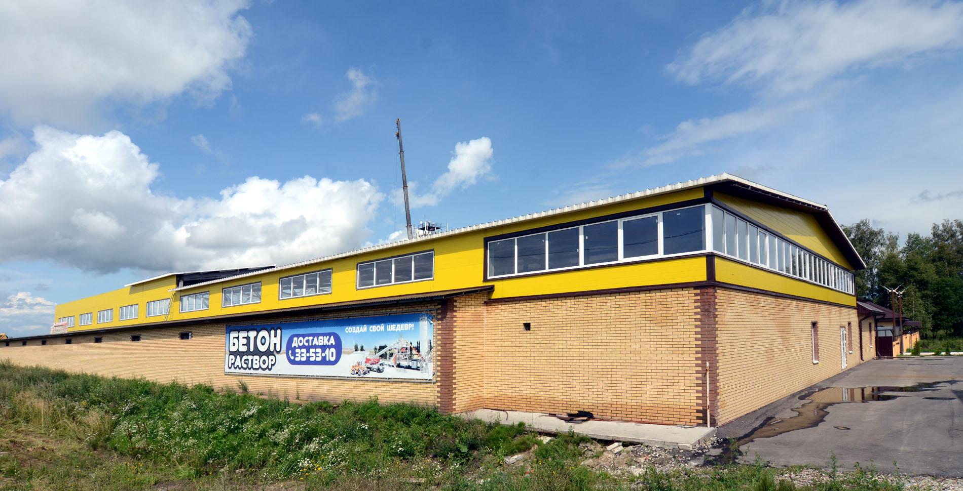 купить бетон в брянске фокинский район